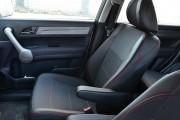 Фото 6 - Чехлы MW Brothers Honda CR-V III (2006-2012), красная нить
