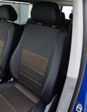 MW Brothers Volkswagen T6 Caravelle (2015-н.д.) пассажир (8 мест), серая нить
