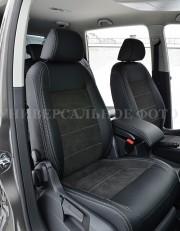 MW Brothers Audi A3 Sportback II (2003-2013), серая нить