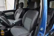 Фото 2 - Чехлы MW Brothers Mercedes-Benz Citan Furgon (W415) (2012-н.д.), серая нить
