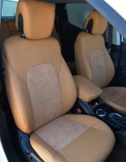 MW Brothers Hyundai Santa FE III (2012-2018), полностью рыжие