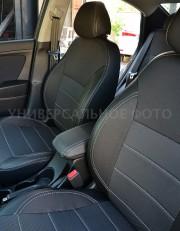 MW Brothers Nissan Leaf II (2017-н.д.), серая нить