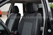 Фото 5 - Чехлы MW Brothers Ford Mondeo IV (Trend/Ambiente) (2007-2014), серая нить