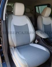 MW Brothers Honda Civic 9 4D (2011-2016), полностью бежевые